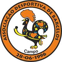 ADB Campo